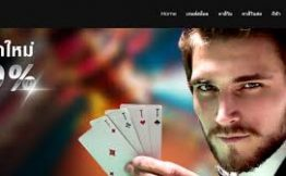 Ideal Online Betting One-armed Bandit